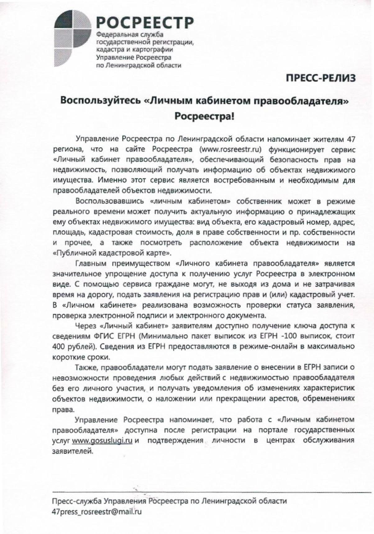Пресс-релизы_2