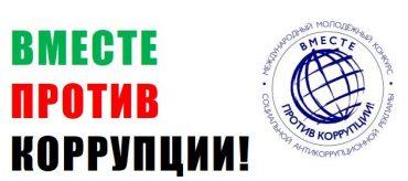 Снимок вм. прот. кор.