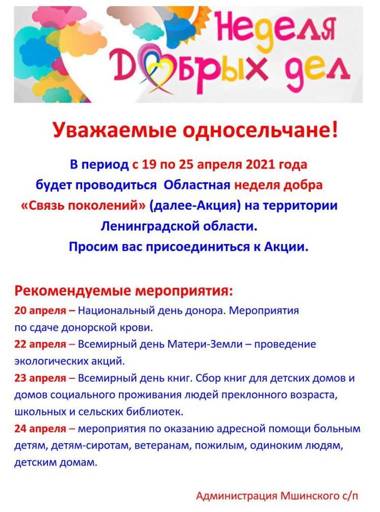 В ГРУППУ_1